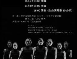 第11回卒業公演
